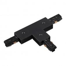 Соединитель для шинопровода T-образный для однофазного шинопровода Novotech 135011 черный