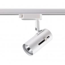 Трековый светильник Novotech 370413 Pipe белый GU10 50 Вт