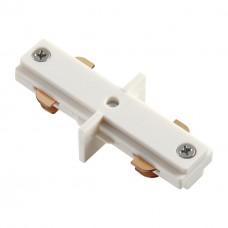 Соединитель внутренний с токопроводом для однофазного шинопровода Novotech 135006 белый
