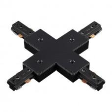 Соединитель для шинопровода X-образный для однофазного шинопровода Novotech 135013 черный