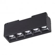 Трековый светодиодный светильник для низковольтного шинопровода Novotech 358073 Kit черный LED 10 Вт 4000K