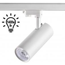 Трёхфазный трековый светодиодный cветильник Novotech 358332 Hela белый LED 30 Вт 4000K