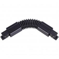Соединитель гибкий с токопроводом для трёхфазного шинопровода Novotech 135067 черный