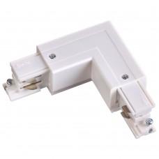 """Соединитель """"L"""" внутренний с токопроводом для трёхфазного шинопровода Novotech 135064 белый"""