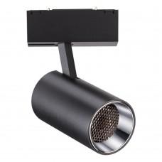 Трековый светодиодный светильник для низковольтного шинопровода Novotech 358068 Kit черный LED 12 Вт 4000K
