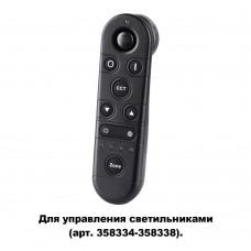 Беспроводной пульт дистанционного управления (2.4G) Novotech 358339 Gestion черный