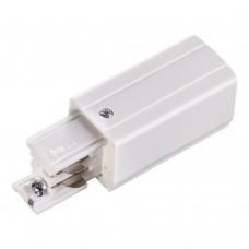 Соединитель-токопровод-левый для трёхфазного шинопровода Novotech 135046 белый