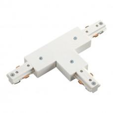 Соединитель для шинопровода T-образный для однофазного шинопровода Novotech 135010 белый