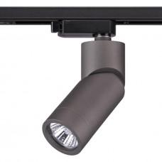 Светильник трековый Novotech 370589 Elite серебристый черный GU10 50 Вт