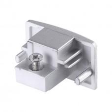 Заглушка торцевая для однофазного шинопровода Novotech 135087 серебро