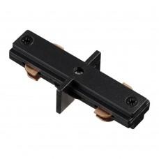 Соединитель внутренний с токопроводом для однофазного шинопровода Novotech 135007 черный