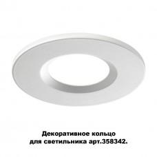 Декоративное кольцо для светильника (арт.358342) Novotech 358343 Regen белый
