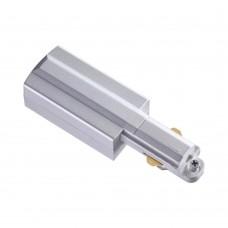 Соединитель-токопровод для однофазного шинопровода Novotech 135086 серебро