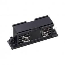 Соединитель внутренний с токопроводом для трёхфазного шинопровода Novotech 135043 черный