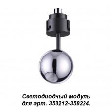 Модуль к артикулам 358212-358224 Novotech 358227 Oko хром LED 5 Вт 3000K