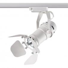 Трековый светильник Novotech 370409 Ufo белый GU10 50 Вт