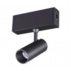 Прожектор Novotech 358101 Ratio черный LED 6 Вт 4000K