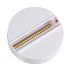 Трёхфазная чаша крепления, предназначена для стационарной фиксации прожекторов без использования шин Novotech 135072 белый