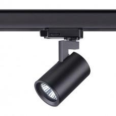 Трёхфазный трековый светильник Novotech 370649 Gusto черный GU10 50 Вт