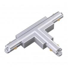 """Соединитель """"T"""" с токопроводом правый для однофазного шинопровода Novotech 135084 серебро"""