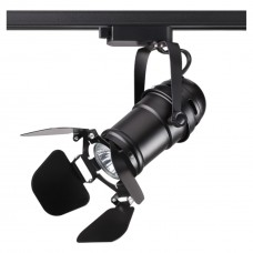 Трековый светильник Novotech 370408 Ufo черный GU10 50 Вт
