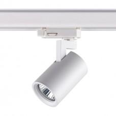 Трёхфазный трековый светильник Novotech 370648 Gusto белый GU10 50 Вт
