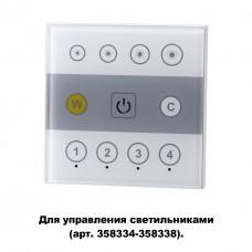 Настенная панель дистанционного управления (2.4G) Novotech 358340 Gestion белый