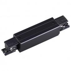Соединитель с токопроводом прямой внешний для трёхфазного шинопровода Novotech 135051 черный