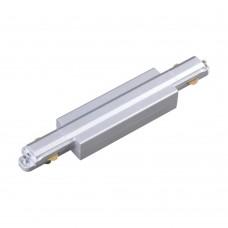 Соединитель с токопроводом для однофазного шинопровода Novotech 135081 серебро