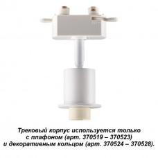 Трековый корпус Novotech 370517 Unite белый GU10 50 Вт