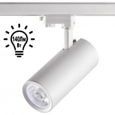 Трёхфазный трековый светодиодный cветильник Novotech 358333 Hela белый LED 40 Вт 4000K