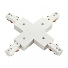 Соединитель для шинопровода X-образный для однофазного шинопровода Novotech 135012 белый
