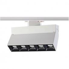 Трековый светодиодный светильник Novotech 357841 Eos белый/черный LED 25 Вт 3000K