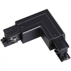"""Соединитель """"L"""" внешний с токопроводом для трёхфазного шинопровода Novotech 135063 черный"""