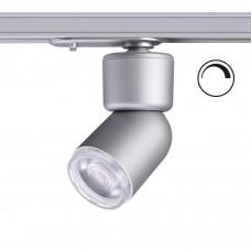 Однофазный трековый светильник диммируемый с регулируемым углом рассеивания Novotech 358291 Fino серебро LED 12 Вт 3000K