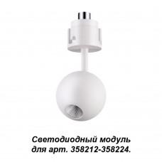 Модуль к артикулам 358212-358224 Novotech 358225 Oko белый LED 5 Вт 3000K