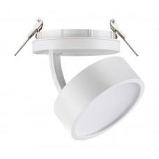 Встраиваемый светильник Novotech 357879 белый IP20 LED 3000К 25W 220-240V PROMETA