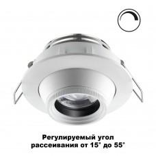 Встраиваемый светильник Novotech DIM (угол рассеивания 15°~55°) 358443 белый IP20 LED 4000К 8W