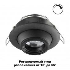 Встраиваемый светильник Novotech DIM (угол рассеивания 15°~55°) 358444 черный IP20 LED 4000К 8W 220V