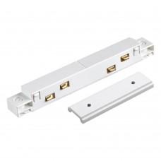 135102 SHINO NT20 026 белый Cоединитель с токопроводом прямой IP20 48V FLUM