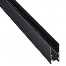 135091 SHINO NT20 026 черный Низков. шинопровод 1м (токопровод и заглушки в комплекте) IP20 48V FLUM