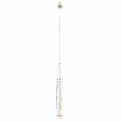 Подвесной светодиодный светильник Omnilux OML-101706-20 Borgia Белый LED 6400K 20 Вт