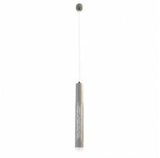 Подвесной светодиодный светильник Omnilux OML-101716-20 Borgia Серый LED 6400K 20 Вт