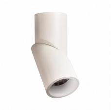 Потолочный светильникOmnilux OML-101809-12 Arlate Белый 12 Вт