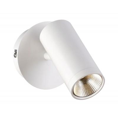 Спот Omnilux OML-20201-01 Racalmuto Белый LED 3000K 4,5 Вт