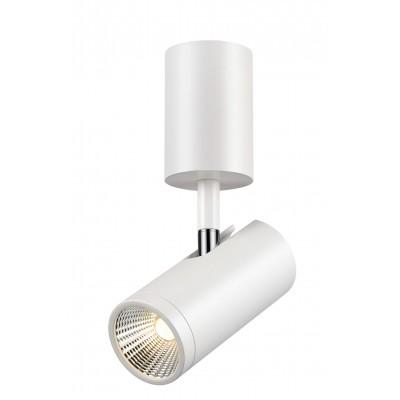 Потолочный светильникOmnilux OML-20401-01 Giulfo Белый LED 3000K 4,5 Вт