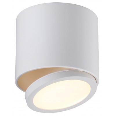 Потолочный светильникOmnilux OML-20501-01 Canicattì Белый LED 3000K 9 Вт