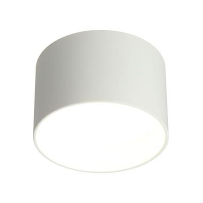 Потолочный светильникOmnilux OML-100409-16 Stezzano Белый LED 4000K 12+4 Вт