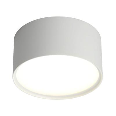 Потолочный светильникOmnilux OML-100909-12 Salentino Белый LED 4000K 12 Вт