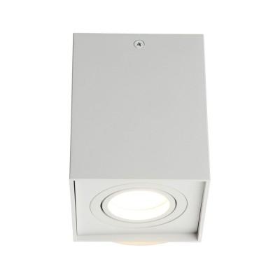 Потолочный светильникOmnilux OML-101109-01 Feletto Белый GU10 50 Вт